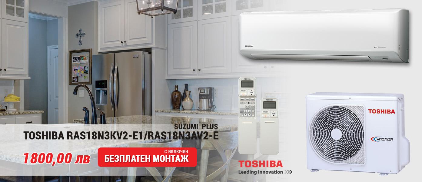 TOSHIBA RAS18N3KV2-E1/RAS18N3AV2-E SUZUMI PLUS